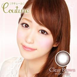 couture clearbrown