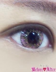 みんカラBEAUTY12ピンクカラコン横から見た画像