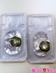 みんカラDress&Co#001グリーンカラコンパッケージ画像