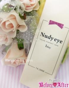 Nudy eye Nudy Brown