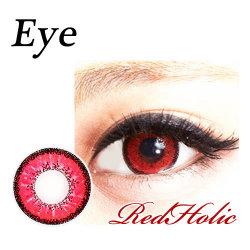 redholic-eye