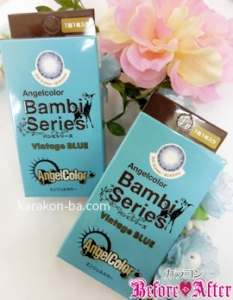 AngelcolorBambi Vintage Blue
