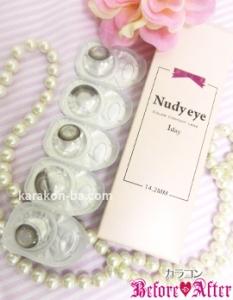 Nudy eye 1day Nudy Chocolate(ヌーディーアイワンデー ヌーディーショコラ)
