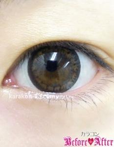 Nudy eye 1day(ヌーディーアイワンデー)ヌーディーショコラ)装着画像