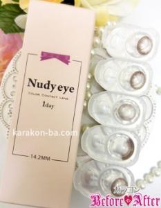 Nudy eye 1day(ヌーディーアイワンデー)ヌーディーモカ