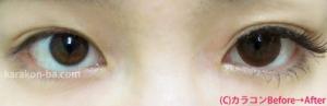 Nudy eye 1day(ヌーディーアイワンデー)ヌーディーモカ装着画像/両目比較