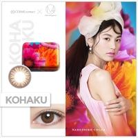 NADESHIKO COLOR -ナデシコカラー- KOHAKU