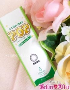 L-CON 1DAY POP(エルコンワンデーポップ)リッチブラック