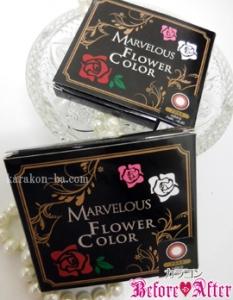 マーベラスフラワーカラー/アネモネカラコン商品画像