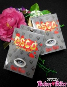esca(エスカ)ゴーストホワイトカラコン商品画像