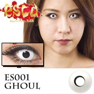 esca GHOUL(エスカ グール)