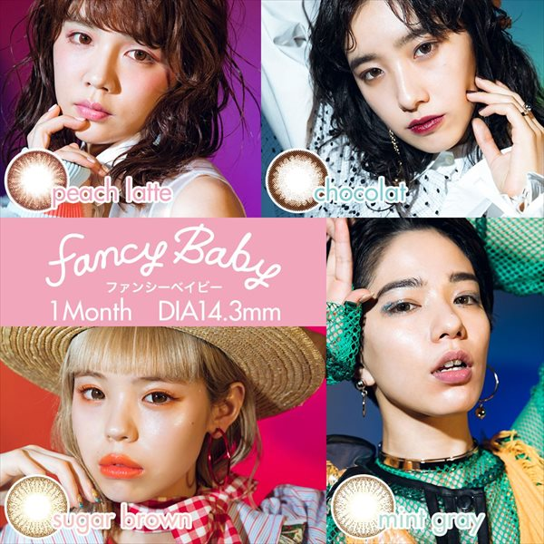 Fancy Baby(ファンシーベイビー)