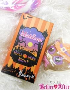 Motecon Halloween Night -Horro Blood-(モテコンハロウィンナイト ホラーブラッド)