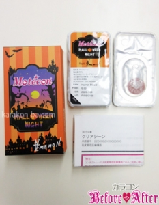 halloween-blood-002
