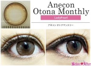 04Anecon-Otona-Monthly/LadyPearl