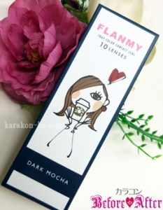 FLANMY(フランミー)/DARKMOCHA(ダークモカ)カラコン商品画像