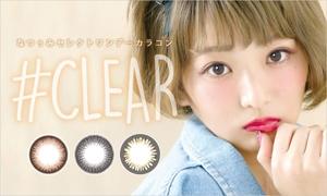 cleartop