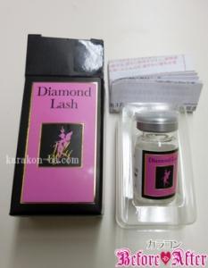 ダイヤモンドラッシュコスメコンタクト/リリーカラコンパッケージ中身