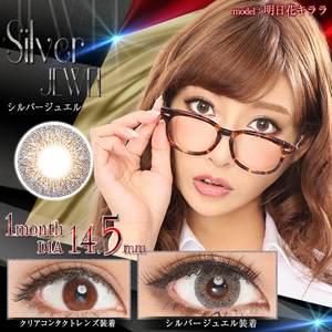 silverjewel