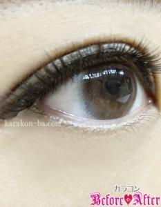 eyecloset(アイクローゼット)/ClearBeige(クリアベージュ)カラコン装着画像横から