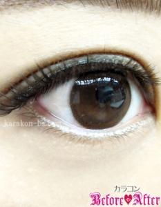eyecloset(アイクローゼット)/SilhouetteCamel(シルエットキャメル)カラコン装着画像横から