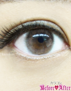 eyecloset(アイクローゼット)/ClearBeige(クリアベージュ)カラコン装着画像メイク後