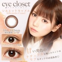 eyecloset アイクローゼット シルエットキャメル