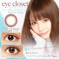 eyecloset(アイクローゼット) ハーヴェストリング