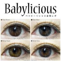 Babylicious(ベイビーリシャス)全色レポ