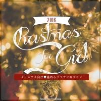 クリスマスのリア充デート向けカラコン2016
