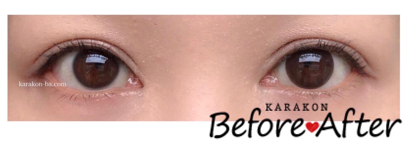 ブラウンのカラコン装着画像/裸眼と比較