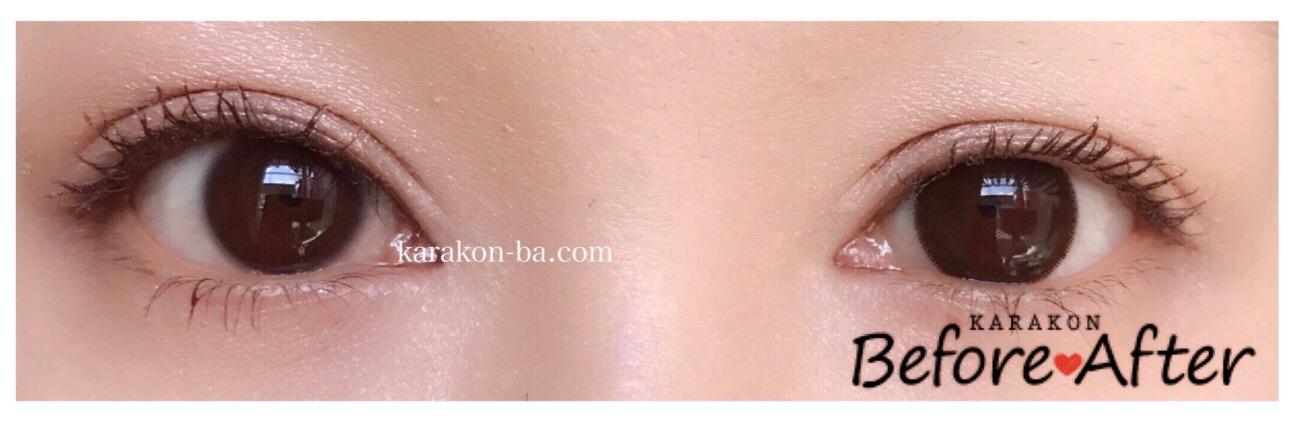ダークブラウンのカラコン装着画像/裸眼と比較