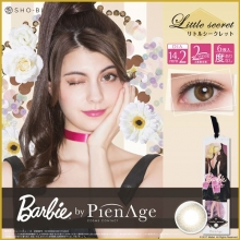 Barie by PienAge(バービー by ピエナージュ) リトルシークレット