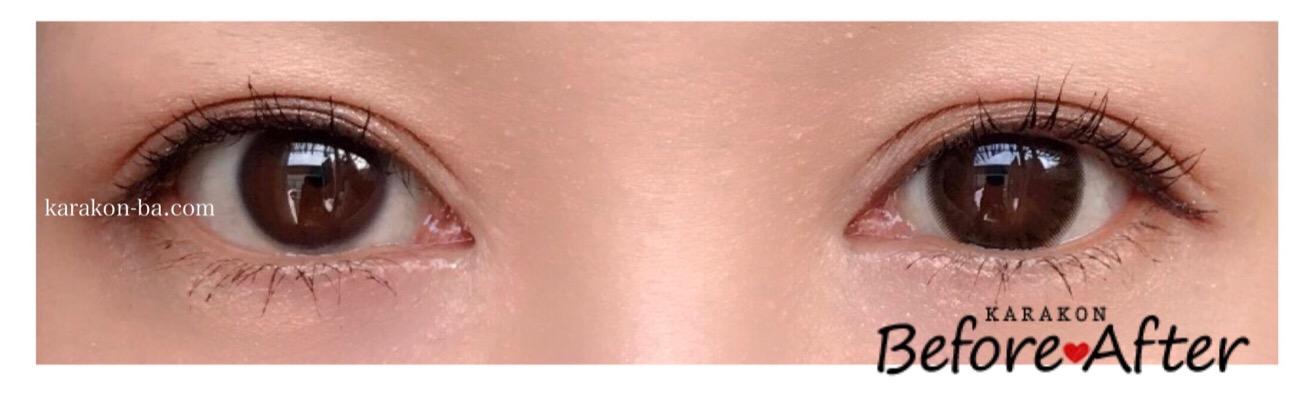 ブラウン装着画像/両目で比較