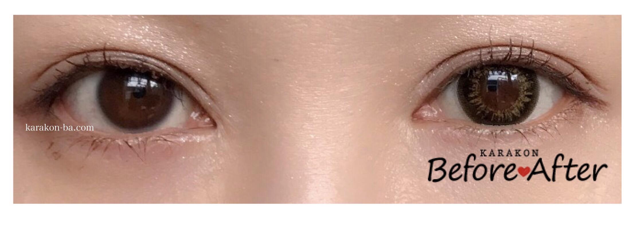 イエローグリーン装着画像/両目で比較