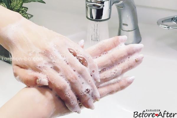 【カラコンケア】まずは手をキレイに洗う