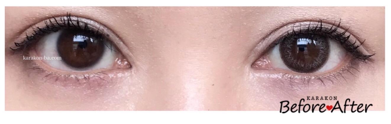 Neo Sight oneday Ciel UV(ネオサイトワンデーシエル)シエルグレージュのカラコン装着画像/両目で比較レポ