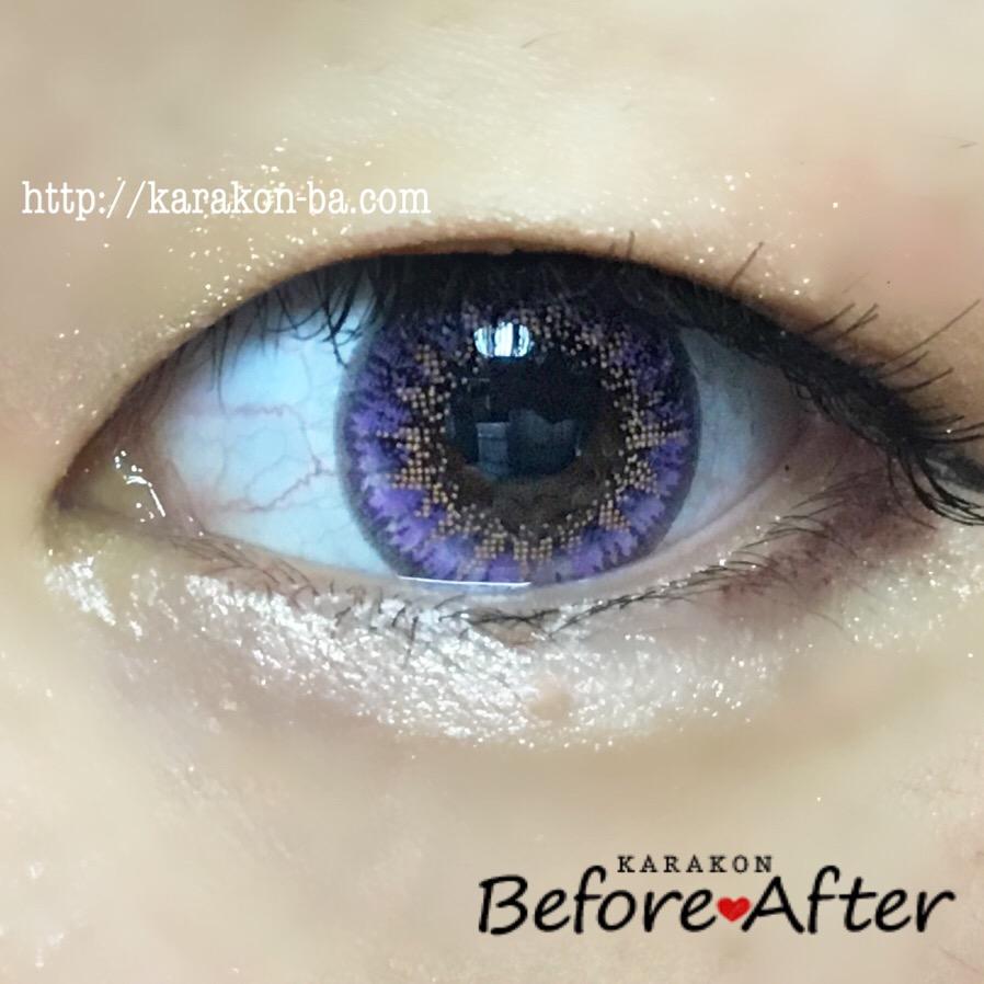 Flower Eyes(フラワーアイズ)フェリシアパープルのカラコン装着画像(別の角度から)