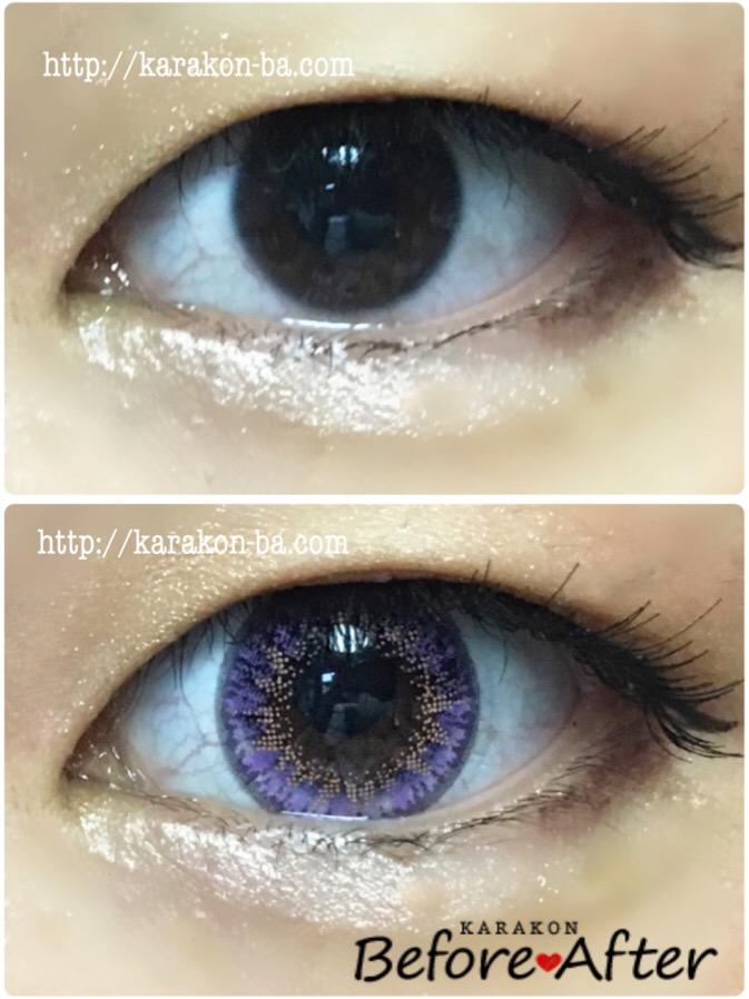 Flower Eyes(フラワーアイズ)フェリシアパープルのカラコン装着画像/裸眼と比較レポ
