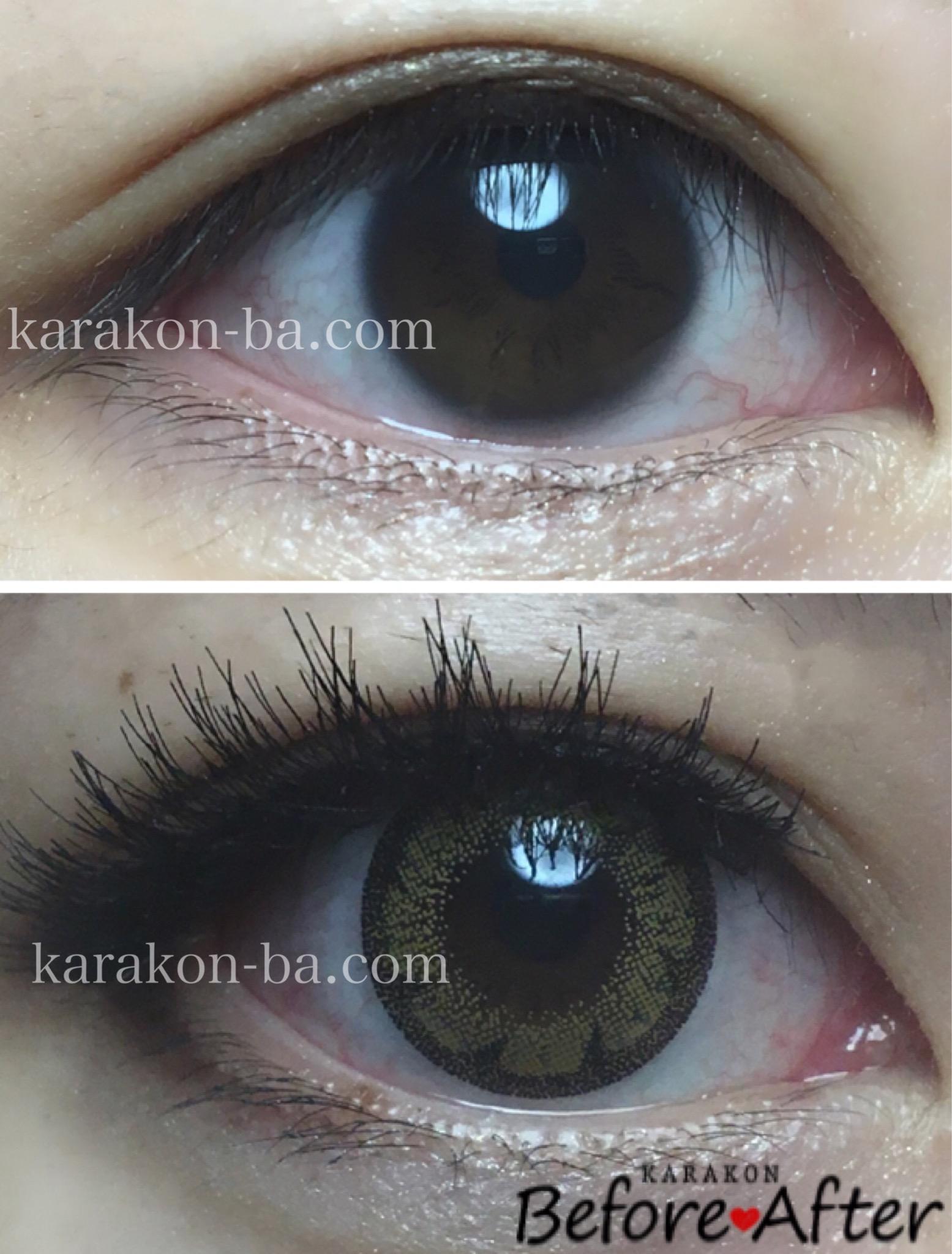 クリスタルブラウン装着画像/裸眼と比較