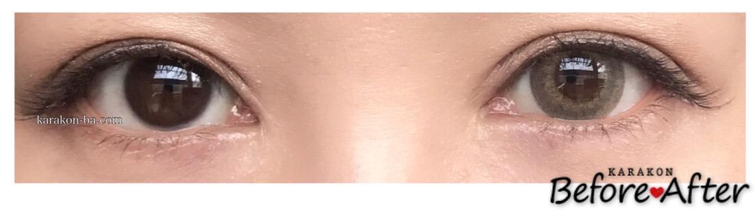 シャーベットレモン装着画像/両目で比較
