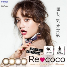 Recoco(リココ)