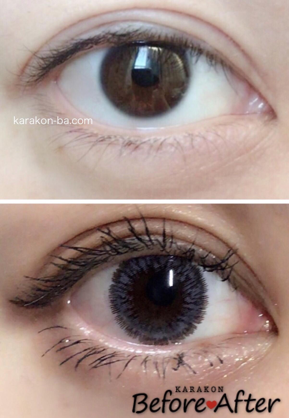 ネイキッドレイン装着画像/裸眼と比較