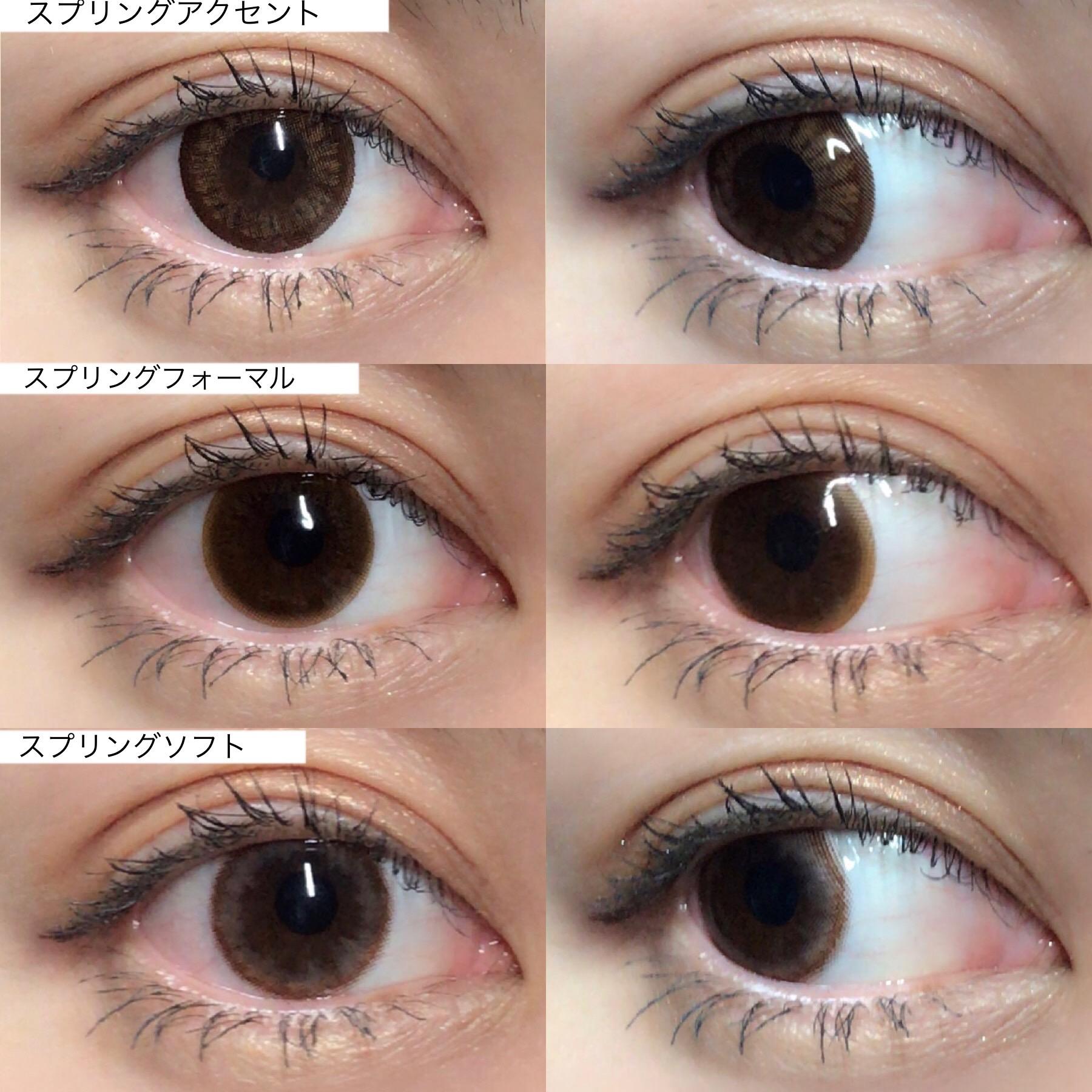 PERSONAL by Venus Eyes(パーソナル by ヴィーナスアイズ)スプリング全色を着用して比較した画像