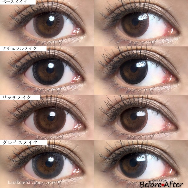 Eye Coffret 1day UV M(アイコフレワンデーUV M)全色を着用して比較した画像