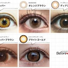 高発色オレンジカラコン 着用画像で比較表