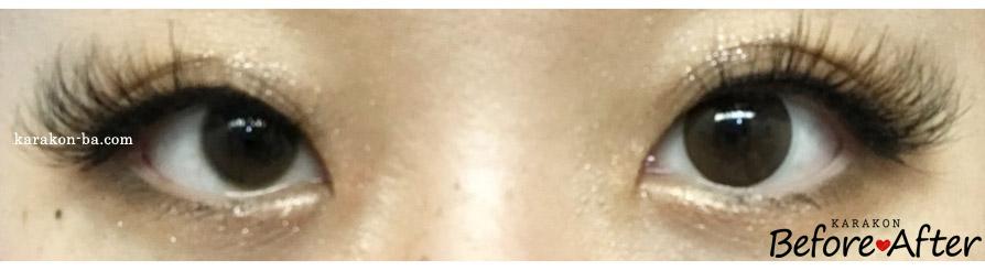 FAIRY(フェアリー)スウィートブラウンのカラコン装着画像/両目で比較レポ