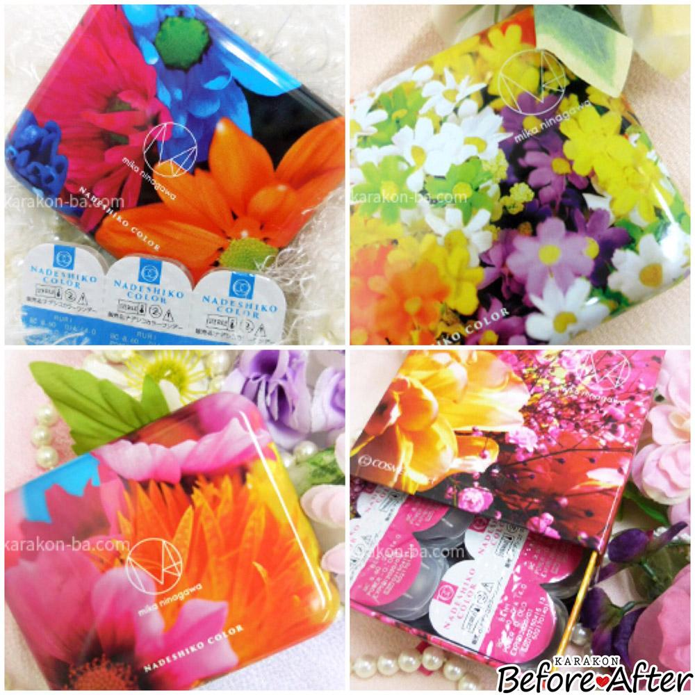 ナデシコカラー ニナミカ(蜷川実花)ディレクションのカラコンパッケージ4種類まとめ画像