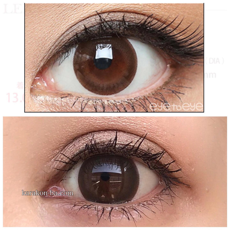 実際に使ってみたeye to eye(アイトゥーアイ)シナモンブラウンと公式のカラコン装着画像を比較