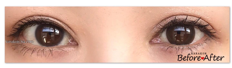 eye to eye(アイトゥーアイ)シナモンブラウンのカラコン装着画像/両目で比較レポ